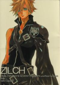 Final Fantasy VII: Advent Children dj - Zilch manga