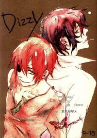 D.Gray-man dj  - Dizzy manga