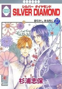 Silver Diamond manga