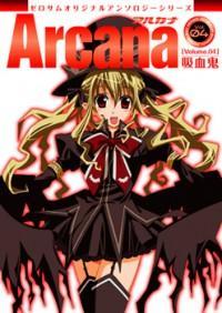 Arcana 04: Vampire
