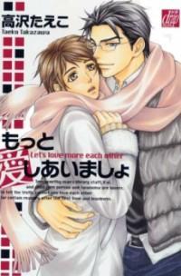 Motto Aishiaimasho manga