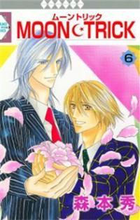 Moon Trick manga