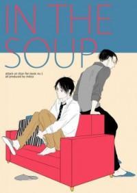 Shingeki No Kyojin Dj - In The Soup manga