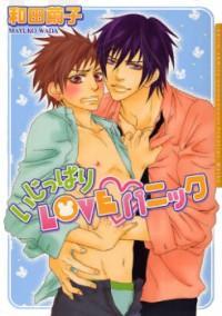 Ijippari Love Panic
