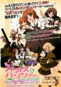 Girls & Panzer - Motto Love Love Sakusen Desu!