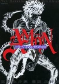 Amon - Devilman Mokushiroku