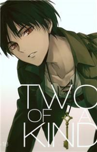 Shingeki No Kyojin Dj - Two Of A Kind manga