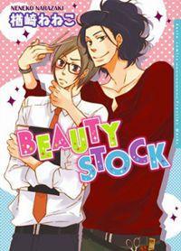 Beauty Stock