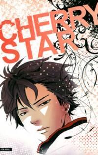 Gintama Dj - Cherry Star