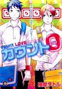 Count 0 manga