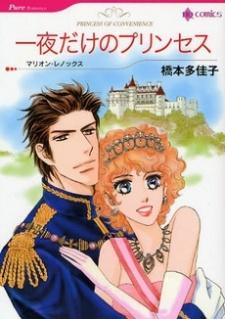 Ichiya Dake No Princess manga