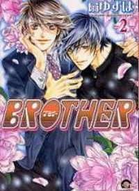 Brother 2 manga