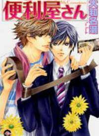 Mr. Convenience manga