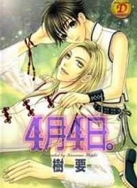 April 4 manga