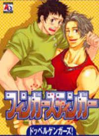 Finger Stinger manga