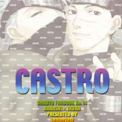 Naruto DJ - Castro manga