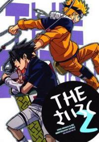 The Sairoku 2 (Naruto dj)