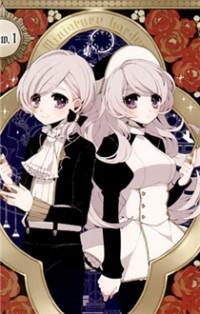 Twin Doll No Hakoniwa