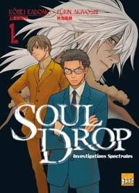 Souldrop No Yuutai Kenkyuu