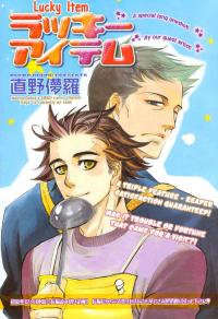 Lucky Item manga