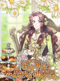 The Duchess' 50 Tea Recipes manga