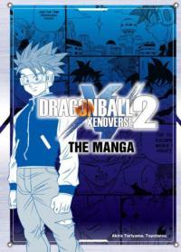 Dragon Ball Xenoverse 2: The