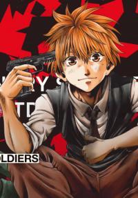 Tokyo Mercenary Soldiers Co., LTD
