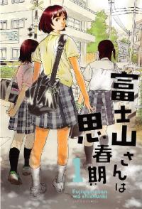 Fujiyama-san wa Shishunki manga