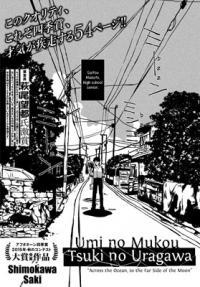 Umi no Mukou, Tsuki no Uragawa