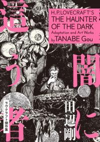 H.P.Lovecraft's The Haunter of The Dark