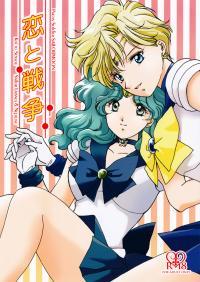 Sailor Moon dj - Love and War