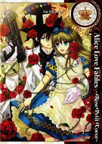 Alice Love Fables ~Rose Petit Cœur~