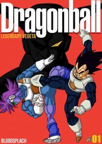 Dragon Ball Z - Legendary Vegeta (Doujinshi)