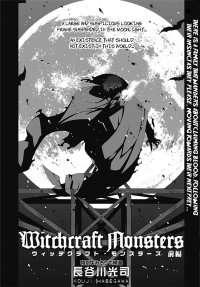 Witchcraft Monsters