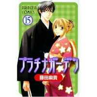 Platinum Garden manga