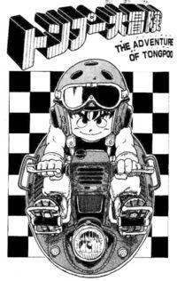 Oneshots manga