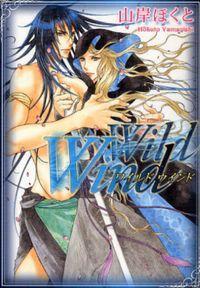 Wild Wind manga