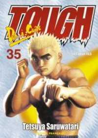 Koko Tekken-den Tough