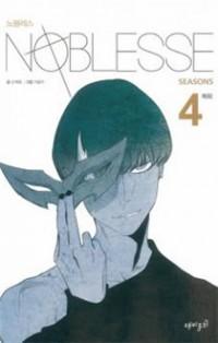 Noblesse Manhwa manga