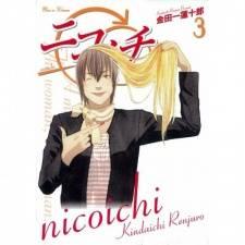 Nicoichi