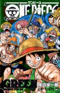 One Piece (Databook) manga