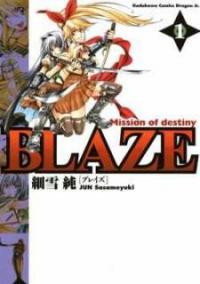 Blaze manga