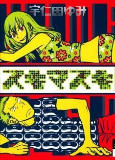 Sukima Suki manga