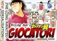 Captain Tsubasa Kaigai - Gekitouhen in Calcio
