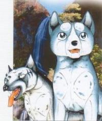 Ginga Densetsu WEED manga