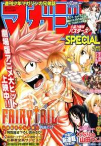 Fairy Tail Special manga