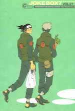 Naruto dj - Jokebox 7