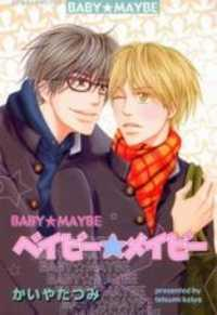 Baby Maybe manga