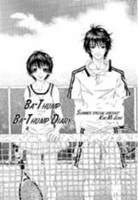 Ba-thump Ba-thump Diary manga
