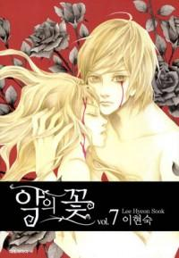 Flowers Of Evil manga